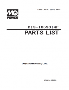 Air Compressor Parts List